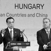 """Очікування і побоювання. Як Китай будує """"Шовковий шлях"""" через Східну Європу"""