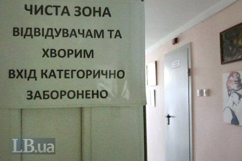 Скалецька назвала кількість місць у лікарнях і апаратів ШВЛ на випадок спалаху коронавірусу