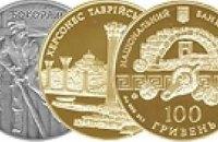 НБУ вводит новые памятные монеты