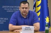 Вече в Днепропетровске перенесли на субботу