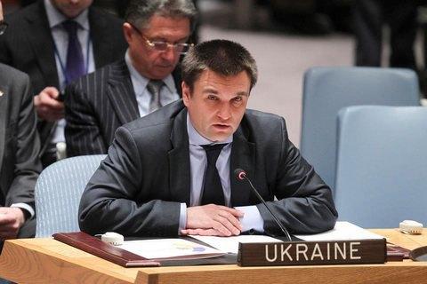 Климкин призвал Совбез ООН развернуть миротворческую миссию на Донбассе