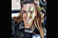 В Иерусалиме палестинец с ножом напал на женщину-полицейского