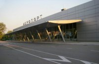 Порошенко запропонував відновити роботу аеропорту в Маріуполі