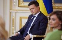 Зеленський обговорить з Вищою радою правосуддя долю Окружного адмінсуду Києва