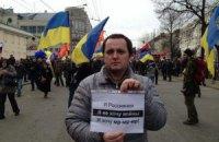 """Десятки тисяч москвичів вийшли на """"Марш миру"""""""