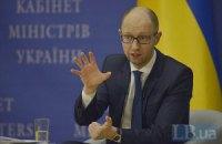Яценюк пригрозил увольнением министру энергетики