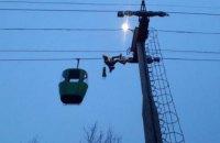 В Харькове спасатели три часа снимали людей с канатной дороги
