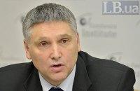 В Раде началась разработка пенитенциарной реформы
