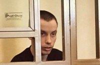Крымскотатарский политзаключенный в РФ объявил голодовку