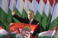 Партия Орбана победила на парламентских выборах в Венгрии