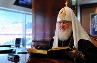 """Редактор """"дофотошопила"""" патриарху Кириллу верующих, чтобы было красиво"""