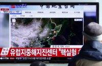 США не подтвердили испытание КНДР водородной бомбы