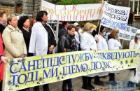 Україна скасовує радянські санітарні правила і норми