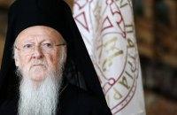 Патріарх Варфоломій розповів про тиск з боку противників української автокефалії