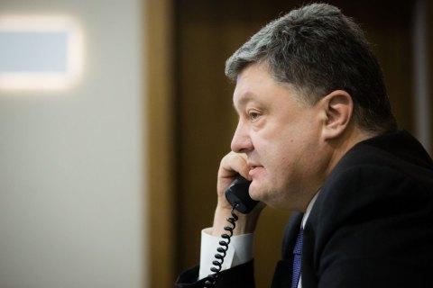 Порошенко призвал Европарламент поддержать предоставление Украине автономных торговых преференций