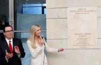В Иерусалиме открыли посольство США