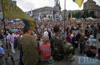 В воскресенье на Майдане пройдет народное вече