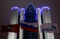"""""""Газпром"""" і далі постачатиме газ в Україну за передоплатою"""