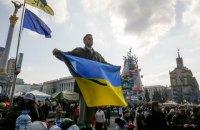 ГПУ выложила отчет с результатами расследования дел по Майдану