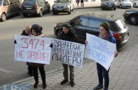 Біля комітету Ради відбувся пікет за очищення студентських профспілок від сторонніх людей