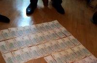 Инспектор Гоструда задержан при получении 20 тыс. гривен взятки в Ивано-Франковской области