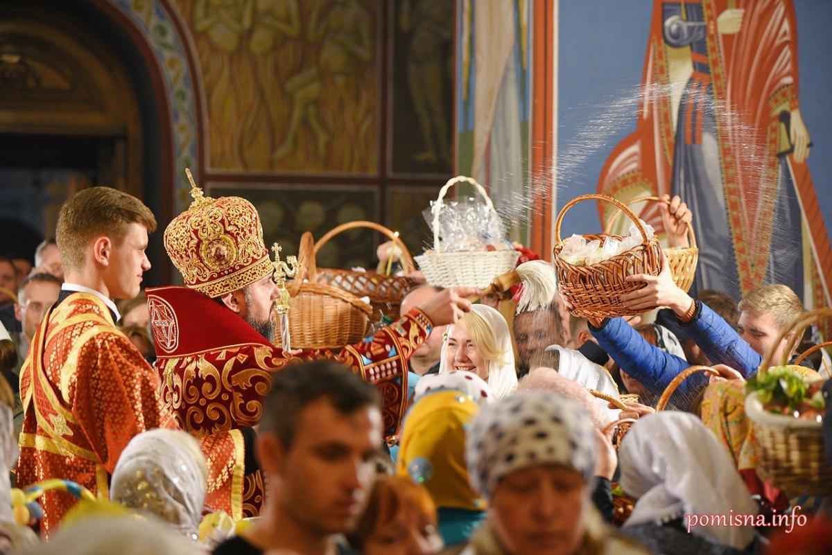 У Михайлівському соборі пройшло перше Великоднє богослужіння ПЦУ