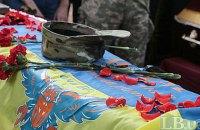 3 064 силовиков погибли в АТО