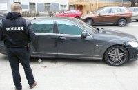 В центре Киева у клиента банка отобрали сумку с деньгами