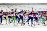 Міжнародний союз біатлоністів запідозрив у допінгу чотирьох росіян