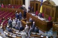 Оппозиция не спешит покидать Раду