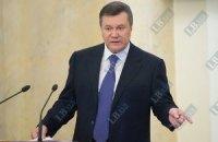 Януковичу не понравилось, что его встречали люди с флажками