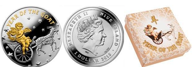 Монеты в ощадбанке советские банкноты цена