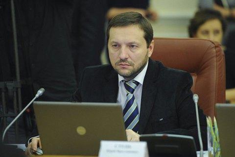 Министерству Стеця передали в управление агентство и телеканал