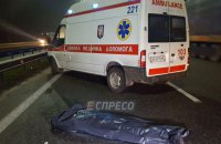 Под Киевом насмерть сбили пешехода
