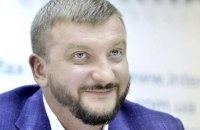 Глава Минюста: об участии в выборах во главе с Гройсманом говорить рано