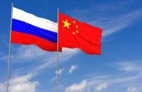 """Нацсовет по вопросам разведки США: Россия в ближайшие 20 лет и дальше будет """"разрушительной силой"""" мира"""