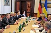 Украино-немецкий бизнес-форум пройдет в Берлине 23 октября