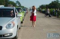 Власти запретили перевозить в/из ОРДЛО товары стоимостью более 10 тыс. гривен