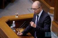 Яценюк зажадав від Ради звільнити Тимошенко