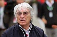 Екклстоун: у сезоні 2015 року буде 19 гонок