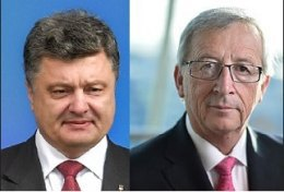 ЄС готовий виділити третій пакет фіндопомоги Україні на початку 2015 року