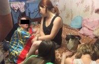 В Днепропетровской области разоблачили международный канал торговли людьми