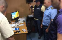 У пойманных на взятке закарпатских таможенников нашли иностранные паспорта и валютные счета на сотни тысяч