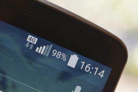 В 20 городах Украины запустили 4G-связь