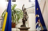 Совет судей попросил граждан на время карантина воздержаться от посещения судебных заседаний