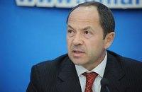 Тигипко: В Партии регионов начались репрессии