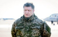 Порошенко предложил обоюдный отвод танков на Донбассе