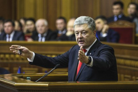 Рада назначила выборы президента на 31 марта