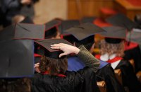 Вступати в магістратуру за результатами ЄВІ будуть понад 65 тис. студентів