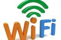 Арестованное Wi-Fi оборудование Киевского метрополитена продадут на аукционе